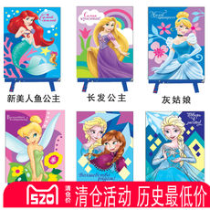 Children's Mini Manual Diamond Diamond Student 5DIY Puzzle Sticker Diamond Mermaid Princess Snow Princess Romance