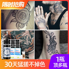 Net red pattern tattoo stickers waterproof lasting female men tide flower arm paper ins wind not permanent 1 year tattoo cream juice