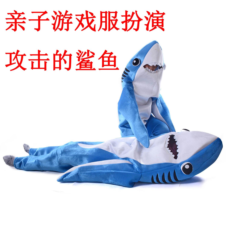 动物表演服演出服攻击的鲨鱼万圣节儿童服幼儿**游戏亲子扮演服