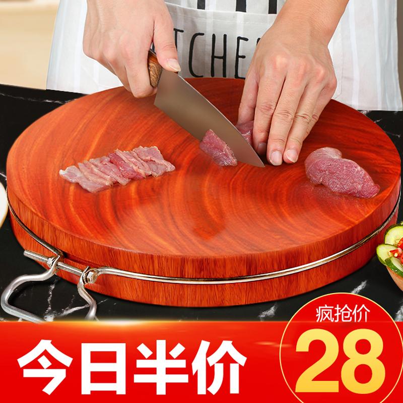 厨帮宝南铁木砧板菜板实木家用切菜板占板整木圆形厨房案板菜墩