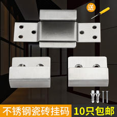 Stainless steel corner code hanging code U type code angle iron bracket fixing piece furniture hardware connector tile hanging code buckle
