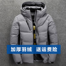 Winter new products Men's winter short section thick down jacket Anti-season clearing youth white duck down warm jacket