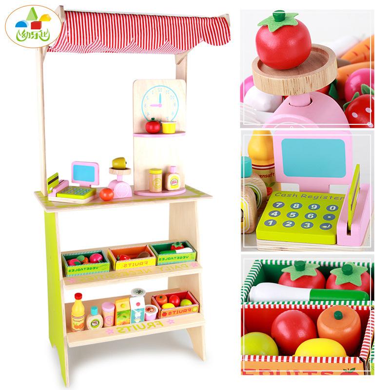 儿童过家家仿真商店果蔬超市玩具女孩购物车小卖部收银机套装木制