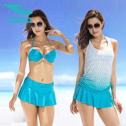 浩沙hosa泳衣女大码保守比基尼三件套遮肚小胸聚拢裙式温泉游泳衣