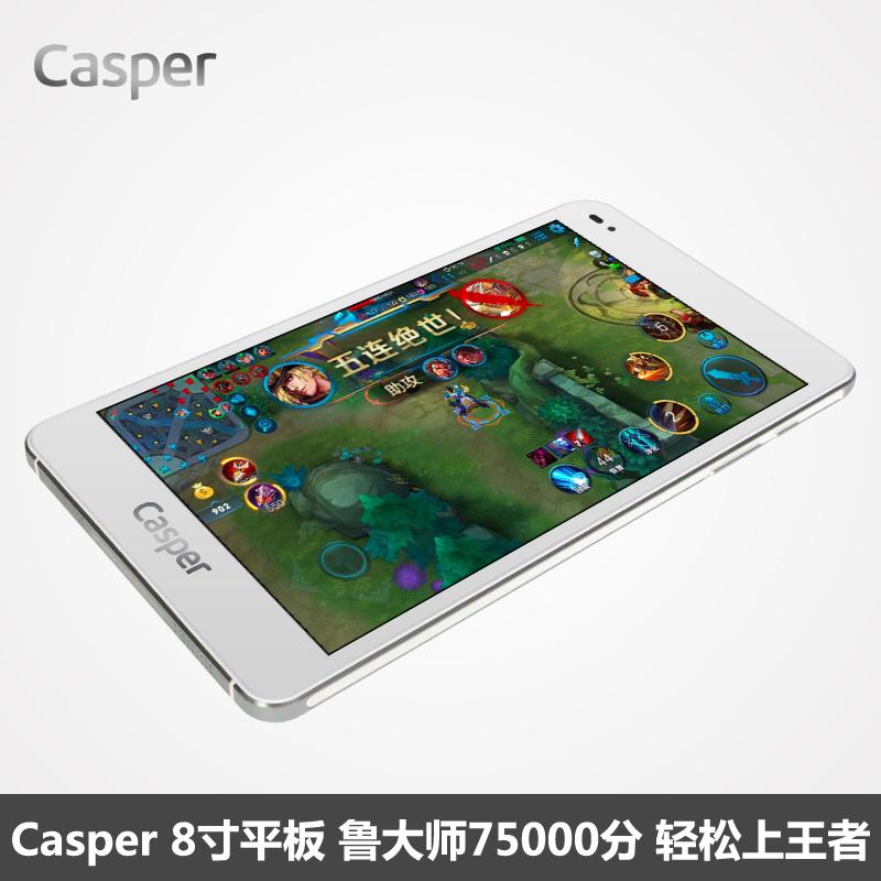Casper VIA 8英寸安卓平板电脑 WIFI超薄英特尔四核 掌上游戏电脑