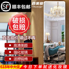 Mirror body mirror wall paste paste simple frameless bedroom fitting dormitory mirror wall bedroom home