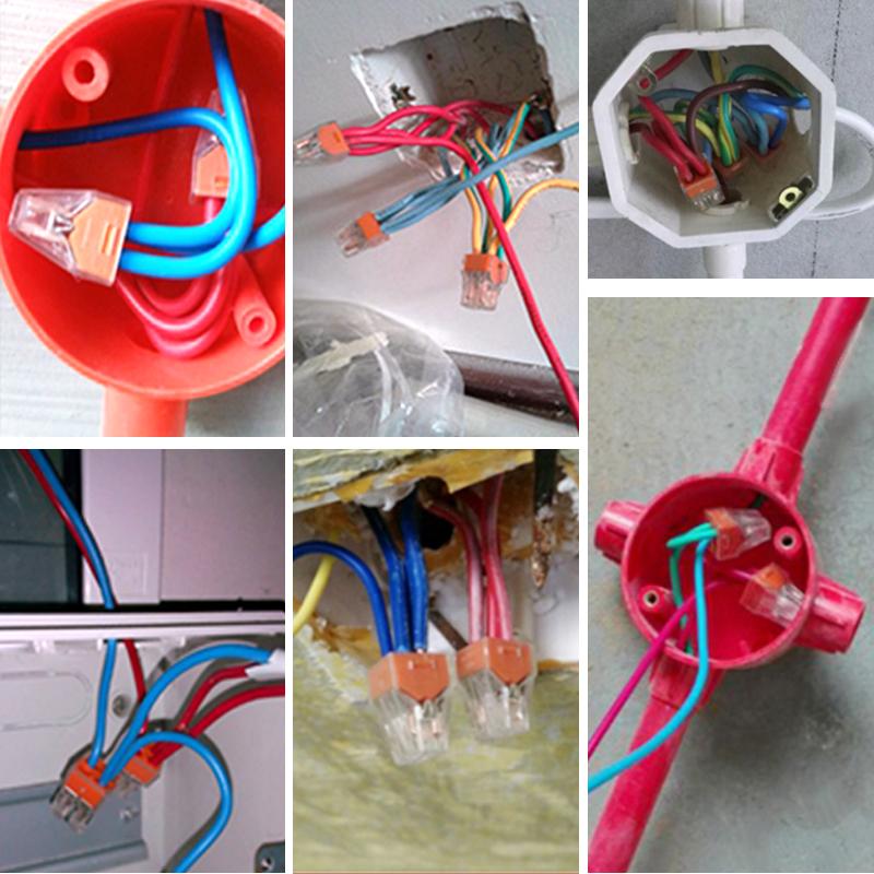 100只pct-104电线连接器快速接头万能家用并线器分接线盒接线端子
