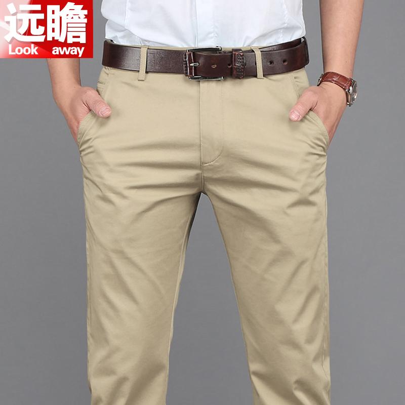 夏季休闲裤男宽松冰丝男裤商务超薄长裤男士西裤薄款直筒大码裤子