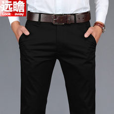 Autumn black casual pants men loose straight men's trousers middle-aged large size trousers stretch business trousers men's pants
