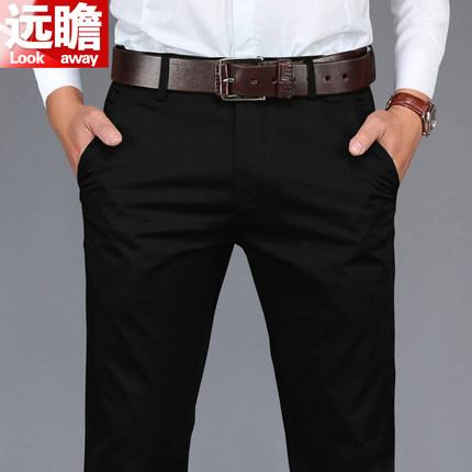 秋季黑色休闲裤男宽松直筒男裤中年冬季西裤加绒加厚商务男士裤子