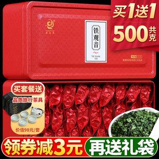 铁观音茶叶浓香型安溪2019新茶春茶乌龙茶散装小包装礼盒装共500g