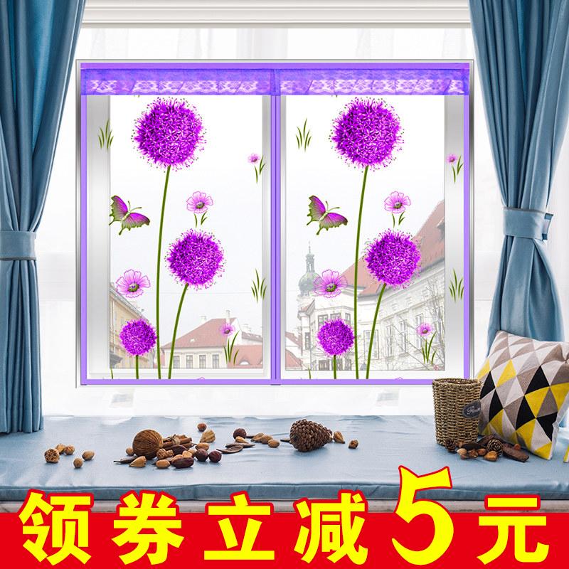 魔术贴纱窗门帘磁性沙窗窗纱网防蚊简易加密免打孔自粘型可拆卸