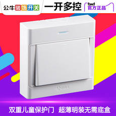 Bull mounted switch socket open line one open multi-control switch one open three control one midway wall socket panel