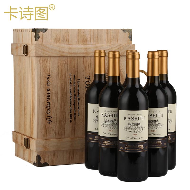 进口红酒如何选,法国卡诗图葡萄酒值得推荐 进口食品选择 好妞妞...