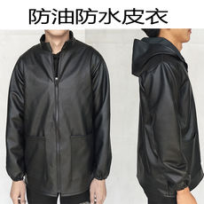Oilproof and waterproof leather smock overalls repair leather leather dishwashing car wash waterproof leather coat slaughter aquatic leather