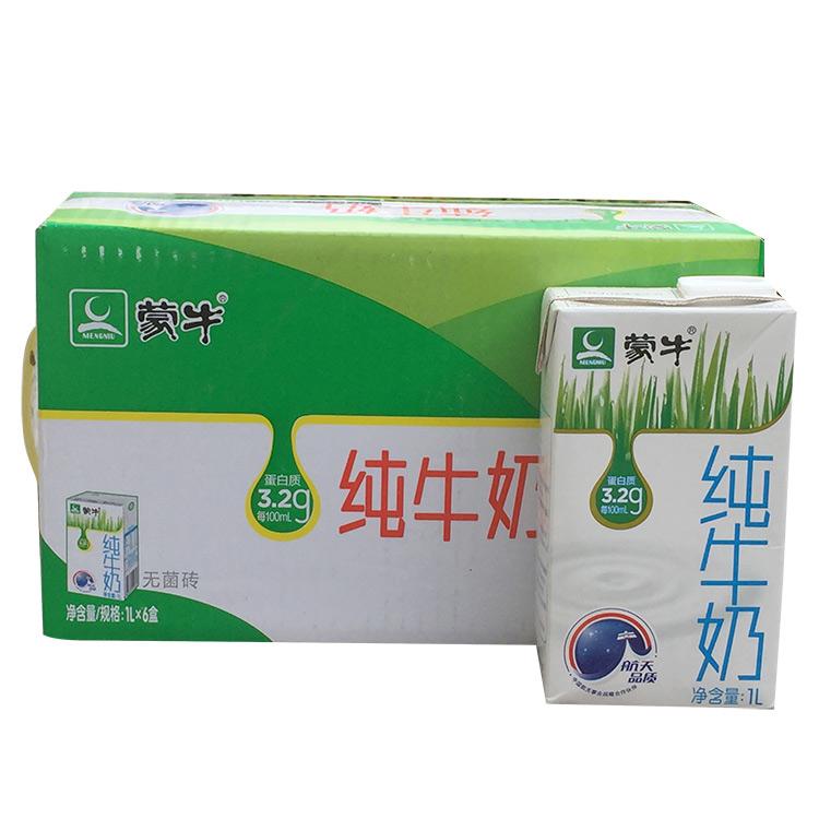 【7月新货】1箱包邮 蒙牛全脂纯牛奶1L*6盒装