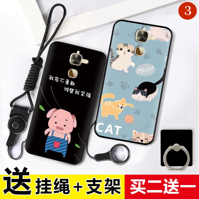 乐视2手机壳女款 乐2pro手机套硅胶x620保护套卡通软壳防防摔潮男