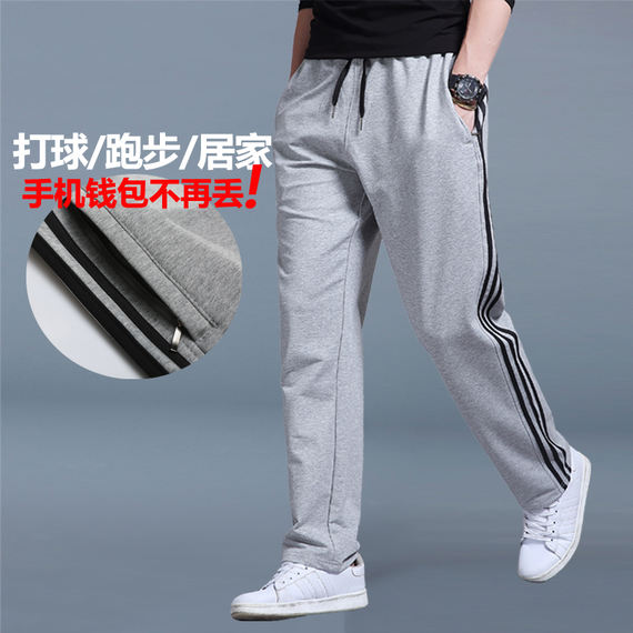 Men's sports pants straight summer casual long pants plus fertilizer XL thin section Wei pants running loose fat