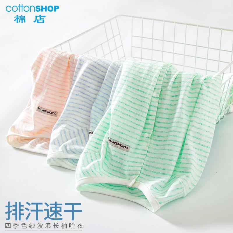 棉店 婴儿连体衣夏季薄款长袖纯棉1-3岁宝宝连体睡衣哈衣婴儿夏装