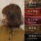 明澄雅网红染发剂2018流行色纯膏女黑茶闷青植物色天然无刺激2019