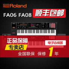 Roland/Roland FA06 Electronic Synthesizer Arranging Keyboard Music Station 61-Key Synthesizer