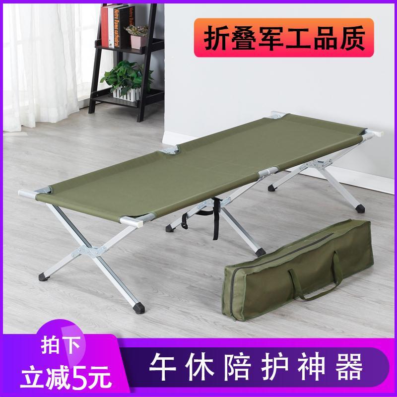 行军床折叠床帆布便携单人床办公室午休床医院陪护床户外旅游包邮