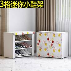 Mini college students dormitory dormitory small shoe rack