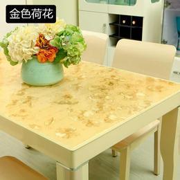 定制PVC餐桌布防水半透明软玻璃塑料台布桌垫防油茶几桌布