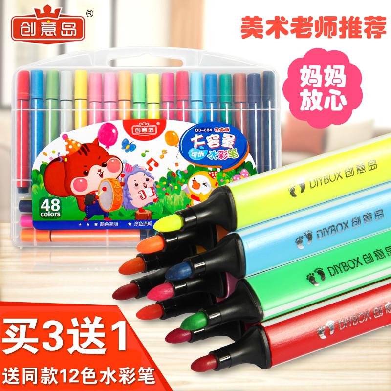 创意岛36色三角杆水彩笔套装多色可选学生儿童绘图画画涂鸦可水洗