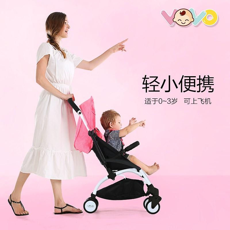 宝宝伞车可登机透气网夏季VOVO婴儿推车超轻便折叠可坐可躺手推车