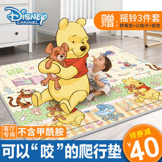 Disney baby crawling mat thickening baby living room mat children's mat game pad climbing mat home carpet