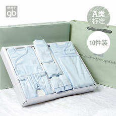 Good boy maternal and child supplies autumn and winter cotton baby clothes gift box underwear set newborn baby full moon gift