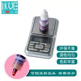 新爱 二代色精滴胶diy材料水晶滴胶ab树脂胶手工制作调色颜料色素