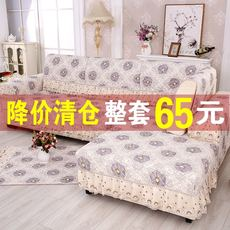 Sofa cushion four seasons sofa cover all-inclusive non-universal set universal non-slip cloth modern minimalist 123 set combination