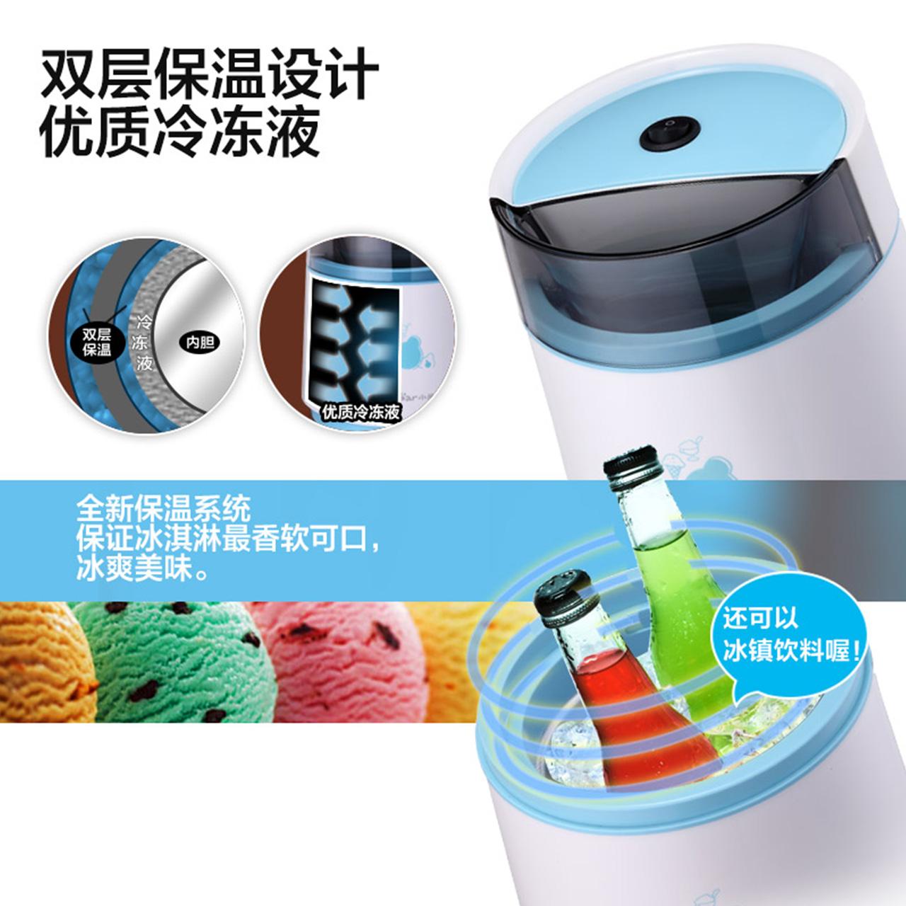 小熊冰淇淋全自动机冰激凌机小型家用双层冷冻功能儿童雪糕机自制