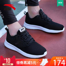 Anta sports shoes men's shoes 2019 new autumn winter official website 60th commemorative models black samurai casual travel running shoes