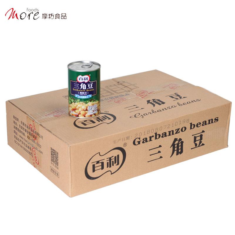 整箱百利三角豆(鹰嘴豆) 熟食即食素食西餐沙拉配料432g*24罐