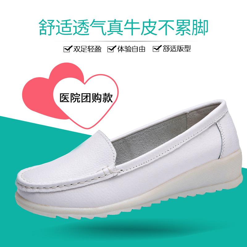 护士鞋女式坡跟春夏季2019新款透气防臭防滑软底白色防平底牛筋底