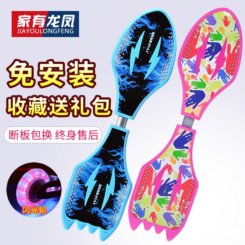 儿童二轮滑板车活力板两轮闪光**青少年2轮初学者摇摆滑板蛇板