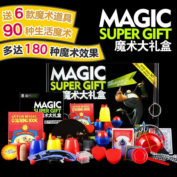 魔术8000道具套装大礼包儿童益智玩具学生初学者魔术礼盒儿童礼物