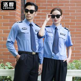 新式保安服长袖衬衣套装夏季保安制服春秋装物业门卫保安服