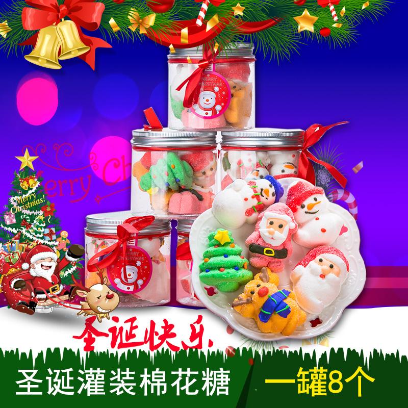 圣诞节糖果礼物圣诞老人灌装棉花糖创意软糖批发儿童圣诞礼品包邮