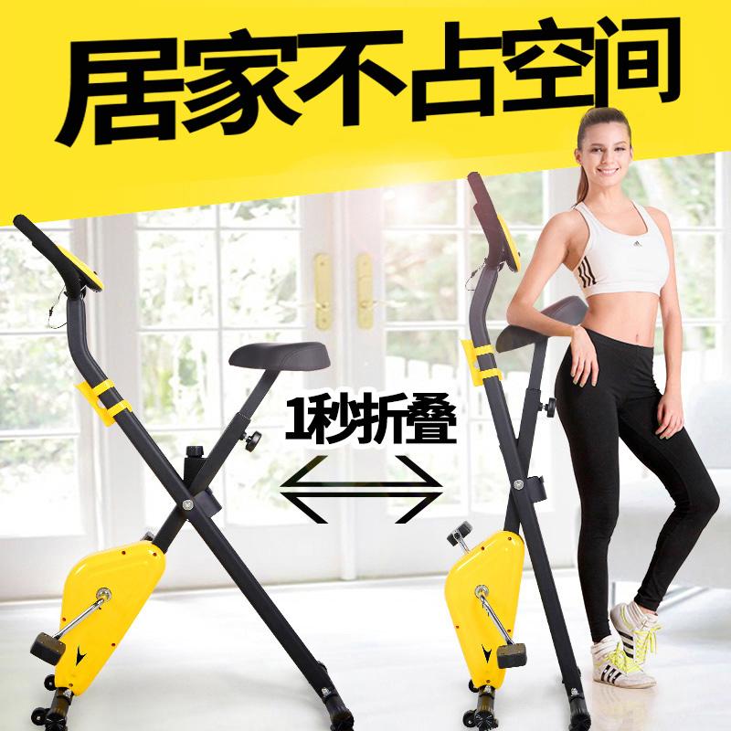 自行车发电机健身动感电单车脚踏发电机自行车家用健身车