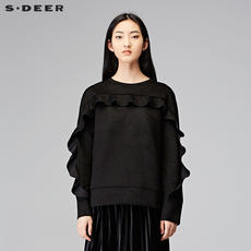 Sdeer San Dior 2018 Winter College Convenient Patchwork Round Neck Pullover Short Long Sleeve Sweater S17462211