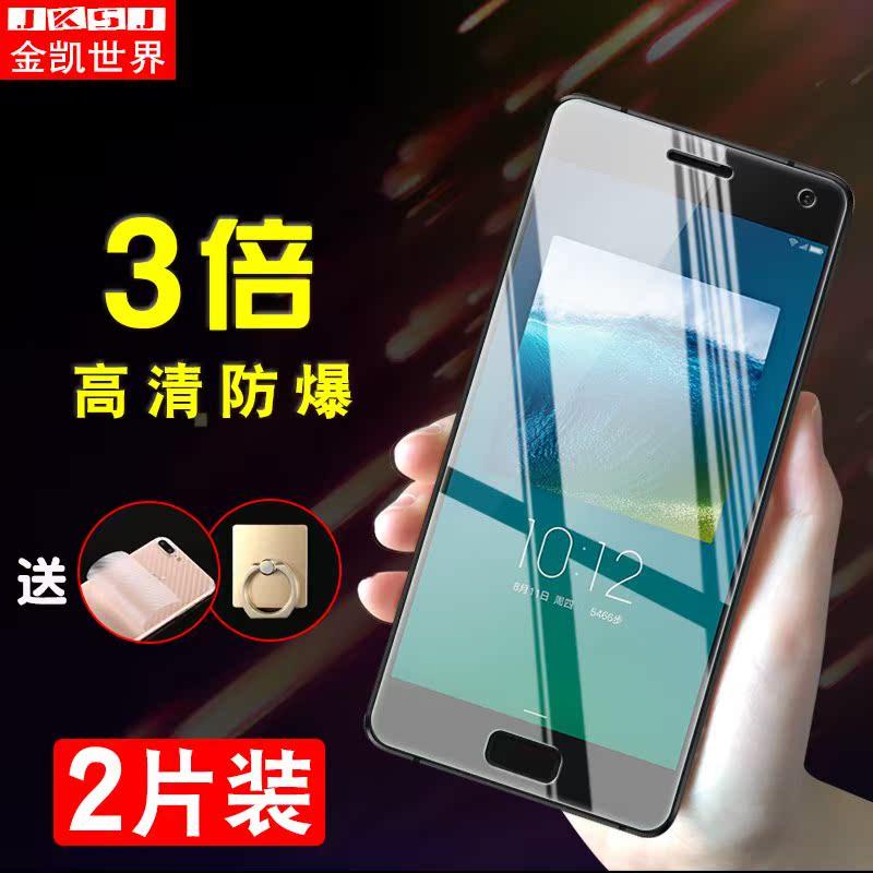 联想ZUK Z2钢化膜抗蓝光全屏覆盖Z2131手机贴膜ZUK Z2防爆保护膜