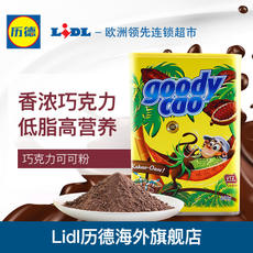 Lidl calendar GoodyCao chocolate milkshake 800g nutrition chocolate cocoa powder imported from Europe