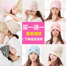 Confinement hat spring and autumn breathable fashion postpartum supplies autumn and winter maternal summer thin section pregnant women hat headscarf