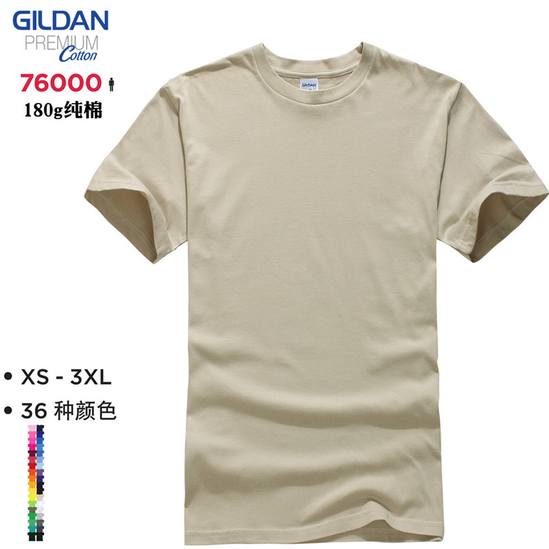 GILDAN 短袖T恤 男 纯棉广告衫印字 聚会DIY班服定制 吉尔丹76000