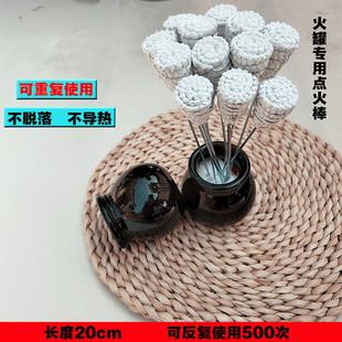 拨火罐可多功能点火棒套装减肥罐家用次棉签工具式去拔罐火棒专用