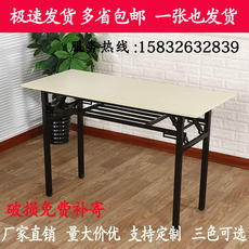 Folding table strip ...